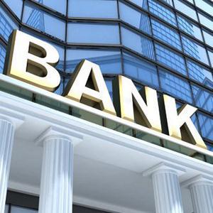 Банки Северного