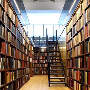 Библиотеки Северного
