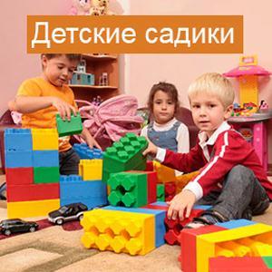 Детские сады Северного