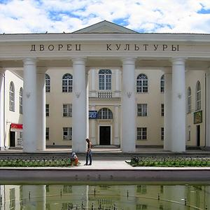 Дворцы и дома культуры Северного