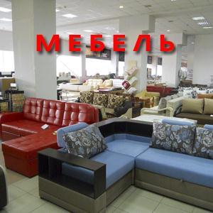 Магазины мебели Северного