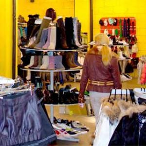 Магазины одежды и обуви Северного