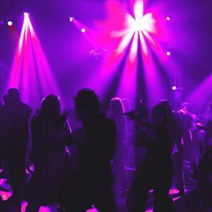 Ночные клубы Северного