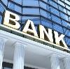 Банки в Северном