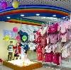 Детские магазины в Северном
