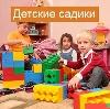 Детские сады в Северном