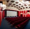 Кинотеатры в Северном