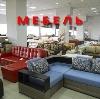 Магазины мебели в Северном