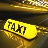 Такси в Северном