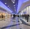 Торговые центры в Северном