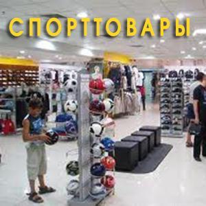 Спортивные магазины Северного